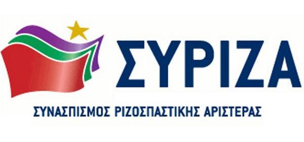 Ανοιχτή Συζήτηση-Ομιλία του ΣΥΡΙΖΑ στο Πλωμάρι