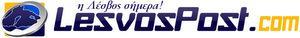 Lesvos News - Lesvospost.com