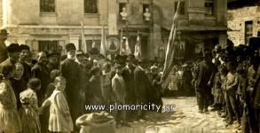 plateia-plomari-1919