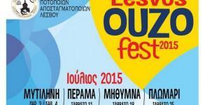 ouzo-fest-2016