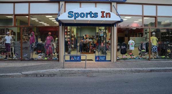 sportsin-gera1