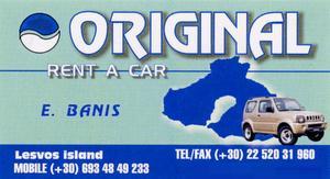 Ενοικιαζόμενα αυτοκίνητα στο Πλωμάρι, Ενοικιαζόμενα αυτοκίνητα στη Λέσβο, ενοικιάσεις αυτοκινήτο, ενοικιάσεις μοτοποδηλάτων, rent a car lesvos, rent a car plomari, car rentals lesvos, car rentals plomari, motorbike